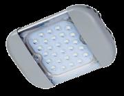 светодиодный светильник промышленный на скобе 36вт